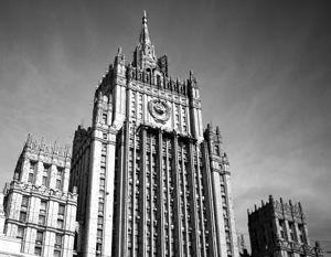 Россия предостерегла ЕС от обвинений в росте цен на газ в Европе