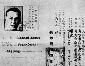Удостоверение пресс-секретаря посольства Германии в Японии Рихарда Зорге