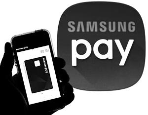 Смартфоны Samsung оказались под запретом в России