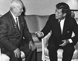 Н. С. Хрущёв и Джон Кеннеди