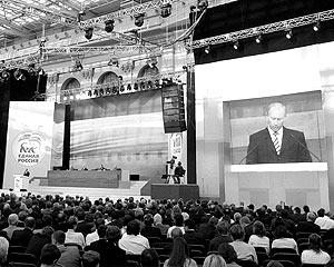 Выступление Владимира Путина было коротким и информативным