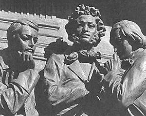Фрагмент памятника