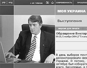 Официальный интернет-ресурс президента Украины не доступен с вечера воскресенья
