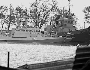 25 ноября 2018 года корабли ВМС Украины незаконно перешли госграницу России, за что были задержаны российскими пограничниками