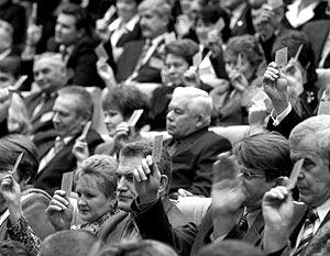 Палата представителей приняла закон абсолютным большинством