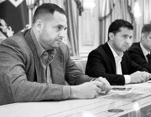 Андрей Ермак возглавил офис президента Украины