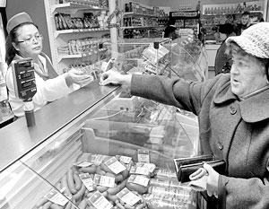 Стремительный рост цен во второй половине 2007 года заставил россиян более внимательно прислушиваться к прогнозам инфляции