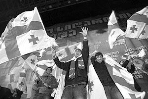 «Сегодня победила вся Грузия»