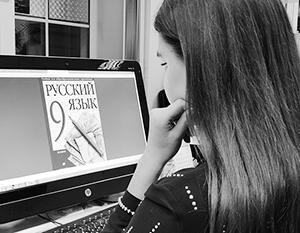 Украина резко сокращает школьное обучение на русском языке