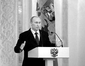 Президент отметил, что Россия в течение десятилетий строго следует международным обязательствам