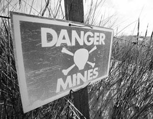 США вновь «засеют» минные поля
