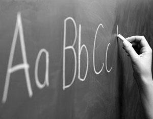 Каждые две недели в мире умирает один язык
