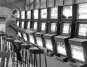 Игровой автомат в столице окупается примерно за месяц, поэтому поднимать налоги в два раза бессмысленно