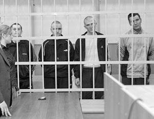 Сегодня в Петербурге вынесут приговор по делу молодежной экстремистской группировки «Мэд Крауд».