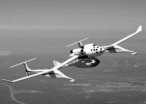 Компания Virgin Galactic недавно представила специальный транспорт для туристов SpaceShipTwo