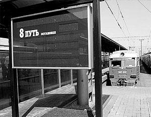 Вести электропоезда отказались сразу 14 локомотивных бригад