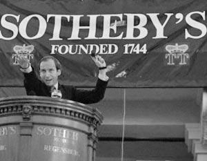На Sotheby's и Christie's совершаются примерно 95% сделок с художественными предметами