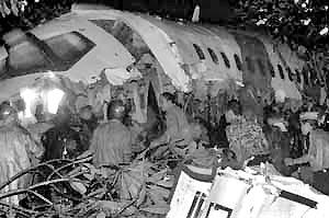 Ан-140-100 был выпущен год назад, прошел все этапы техобслуживания и был технически исправен