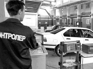 С января полномочия проводить ГТО начнут передавать от милиции коммерческим автосервисам