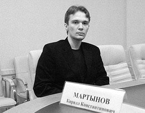 Cупруг Антонины Кирилл Мартынов