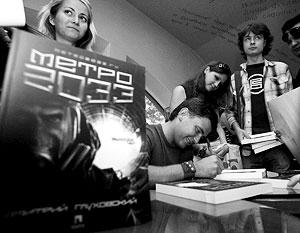 «Метро 2033» стало самым удачным книжным проектом года