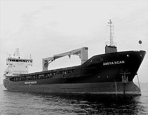 В ночь на понедельник в том же районе был захвачен корабль «Амия Скан»