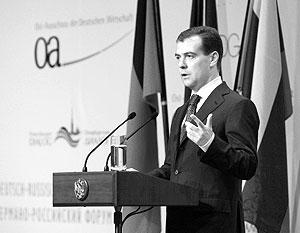 Президент России назвал свою поездку в Германию «добрым знаком»