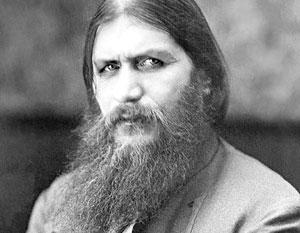 Григорий Распутин вошел в историю в первой трети ХХ века