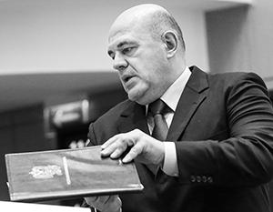 Михаил Мишустин, сам бывший бизнесмен, успешно выводил нашу экономику из тени