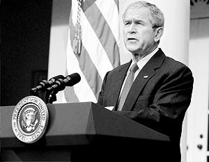 Президент Джордж Буш приветствовал передачу декларации, назвав ее позитивным шагом
