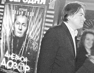 Константин Эрнст на премьере фильма «Дневной дозор»