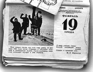 Сергей Бабурин предлагает отказаться от григорианского календаря и вернуться к юлианскому.