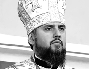 В церковной среде Епифания называют несамостоятельной и блеклой фигурой