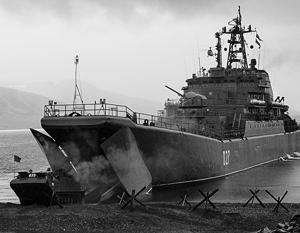 На Западе готовятся к будущему силовому противостоянию с Россией в различных акваториях