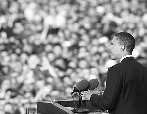 Обама призвал европейцев сплотиться с американцами и остальным миром