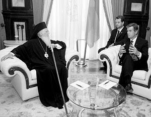 Патриарх Константинопольский Варфоломей встретился с президентом Виктором Ющенко