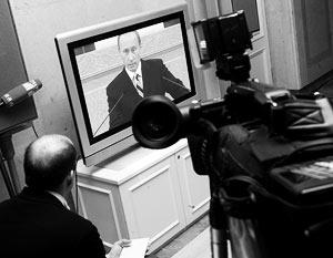 Несостоявшийся телемост был запланирован на 26 мая