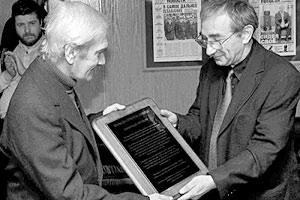Российского полковника в отставке Станислава Петрова наградили за предотвращение ядерной войны