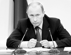 Владимир Путин пообещал, что Россия «доведет до логического завершения» миротворческую миссию в Южной Осетии