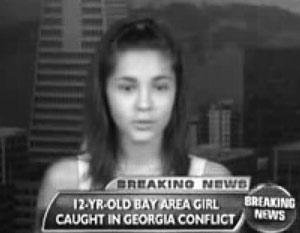 Кадр из видео с сайта youtube.com