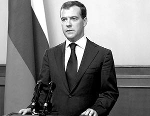 Дмитрий Медведев признал независимость Южной Осетии и Абхазии