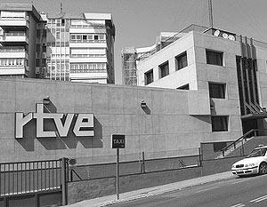 RTVE показал в эфире видеоролик, на котором грузинские войска обстреливают жилые районы Цхинвала