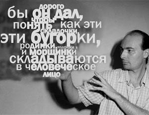 Дмитрий Дейч