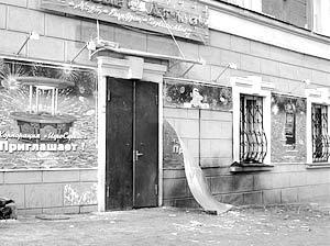 В результате взрывов в игровых клубах Владикавказа пострадали 23 человека
