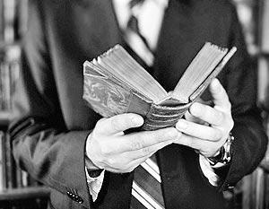 В романе Кристенсена можно услышать отзвуки текстов Юхана Боргена. Наверное, это и притягательно: не растворившаяся традиция и отчетливое личностное начало