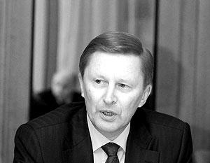 Сергей Иванов: В мире все еще слишком много рыцарей холодной войны