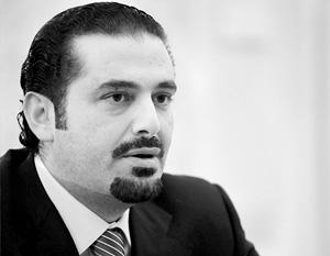 Заявление сделал побывавший в Москве лидер парламентского большинства Саад Харири