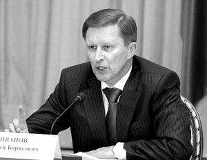 По словам Иванова, банки затягивают предоставление оборонным предприятиям новых кредитов