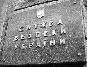 Валерий Коновалюк был вызван в службу безопасности Украины