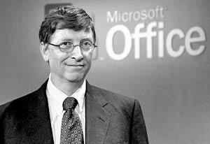 Microsoft  представила несколько вариантов последней версии программы 2007 Microsoft Office